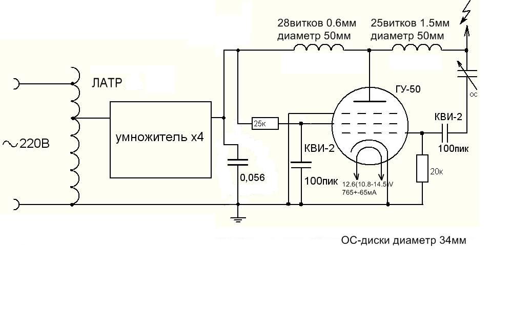 генератора.  Электроника.  Теги. схема. умножителем.  Опубликовано в. 0 Комментариев. высоковольтного.