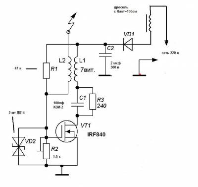FET - Field-effect transistor, по-русски - полевик. дотранзистора IRF840,с питанием.
